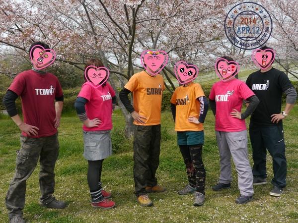 2014-04-15-21-58-59_deco.jpg